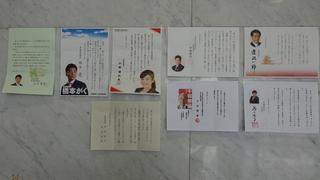 7468ReSize.JPG