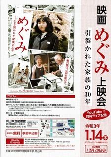 CCI20201215_0002.jpg