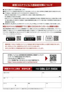 CCI20201215_0003.jpg