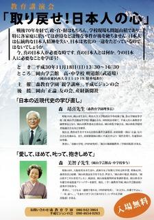 CCI_000140.jpg
