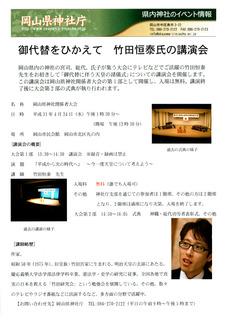 CCI_000166.jpg