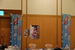 DSC03938ReSizeReSize.JPG