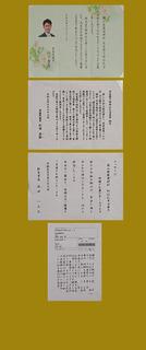 DSC_0427e.JPG
